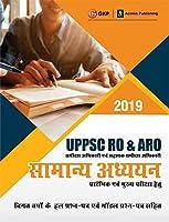 UPPSC RO & ARO 2019: Samanya Adhyayan (Preliminary & Mains) Guide