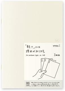 ミドリ ノート MDノート ライト A5 無罫 3冊 15212006
