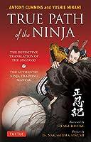 True Path of the Ninja PB