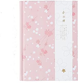 New Cute Cartoon Cherry Blossoms Series School Student Diary Notebook Stationery,Candy Hardcover Person Agenda Planner Organizer (Pink)