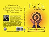 T'ai Chi of the Wu Style Book and Video ('From the Beginning & Beyond')