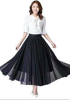 UPHAR Gallery Women's Solid Flared net Skirt