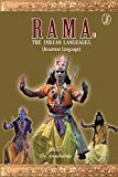 Rama In The Indian Languages : Assamese Language