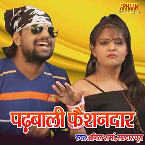 Anil Sharma & Sardaar Pura