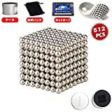 Yiteng マグネットボール 強力磁石立体パズル 1000・512個セット 5mm 教育工具 DIY工具 減圧 自由自在に変形 子供 大人に適用 ギフト ケース付き(シルバー) (1000)