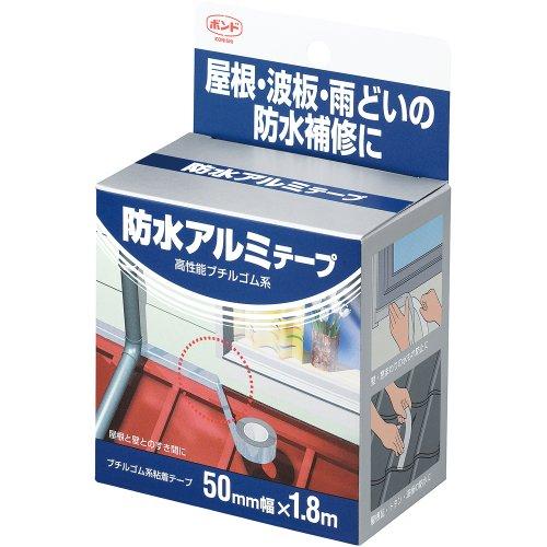 コニシ ボンド 防水アルミテープ 片面粘着 幅50mm×長1.8m #66109