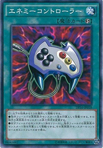 遊戯王カード DP16-JP018 エネミーコントローラー ノーマル 遊戯王デュエルモンスターズ [DUELIST PACK -決...