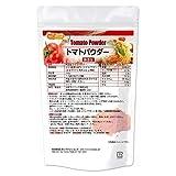 無添加 トマトパウダー 200g 【粉末10gで200gのトマトを使用】100% NICHIGA(ニチガ)