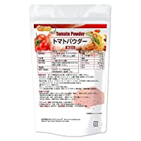 無添加トマトパウダー200g【粉末10gで200gのトマトを使用】100% [02]  NICHIGA(ニチガ)