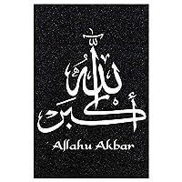 アッラーコーラン書道イスラム教イスラム教 ﹣DIY 5Dダイヤモンドペインティングフルラウンドドリルキット﹣家の壁の装飾の誕生日プレゼントのためのDIYアートクラフト 30X40cm