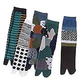 Generic 5 Pairs Anti Slip Kappe Socken Zwei- Kappe Socken Baumwolle Tabi Socken Boot Socken für Männer Frauen