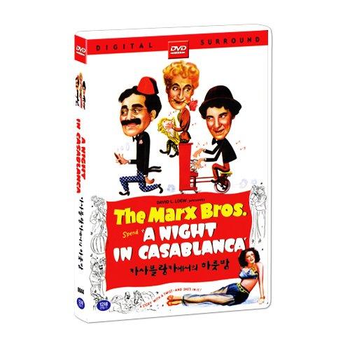 The Marx Bros. A Night in Casablanca - Groucho Marx, Harpo Marx, Chico Marx [1946] All Region