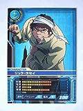 ガンダムカードビルダー CE-0058 リュウ・ホセイ【重傷】