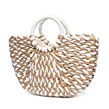 Summer Beach Bag, JOSEKO Women Paper Handbag Top Handle Big Capacity Travel Tote Purse (15.75' x 4.33' x 12.99'(L x W x H))