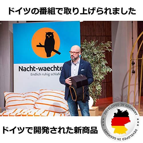 ナハトヴェヒターXL/XXL横に寝る癖がつくドイツ開発いびき横向き無呼吸無呼吸症候群対策防止グッズいびき防止いびき防止グッズ軽減いびき防止枕横向き寝