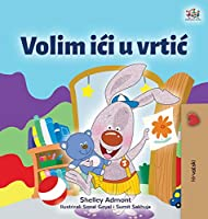 I Love to Go to Daycare (Croatian Children's Book) (Croatian Bedtime Collection)
