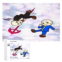 三つ目がとおる ジグソーパズル 1000ピース 絵画 学生 子供 大人 向け 木製パズル TOYS AND GAMES おもちゃ 幼児 アニメ 漫画 プレゼント 壁飾り 無毒無害 ギフト