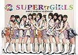 SUPER☆GiRLS スーパーガール 2019.4-2020.3 スクールカレンダー 卓上