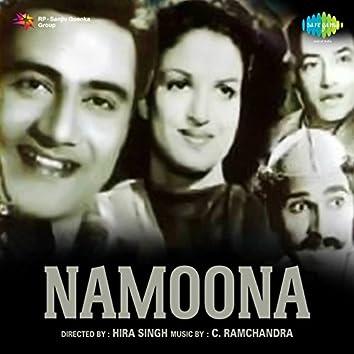Namoona (Original Motion Picture Soundtrack)