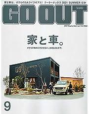 GO OUT ( ゴーアウト ) 2021年 9月号 Vol.143 家 と 車。