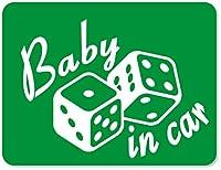imoninn BABY in car ステッカー 【マグネットタイプ】 No.30 ダイス (緑色)