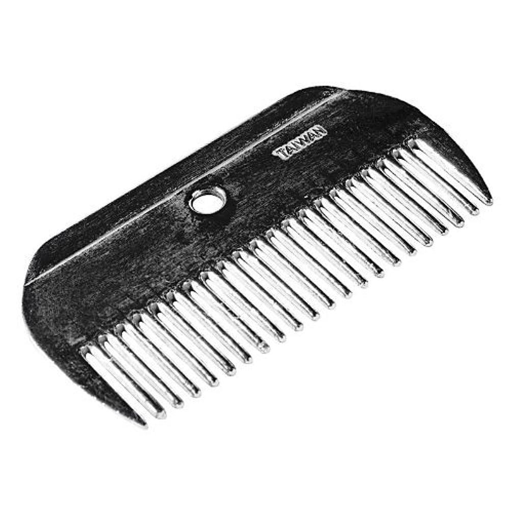 オーストラリア密輸すきHorze Metal Mane Comb [並行輸入品]