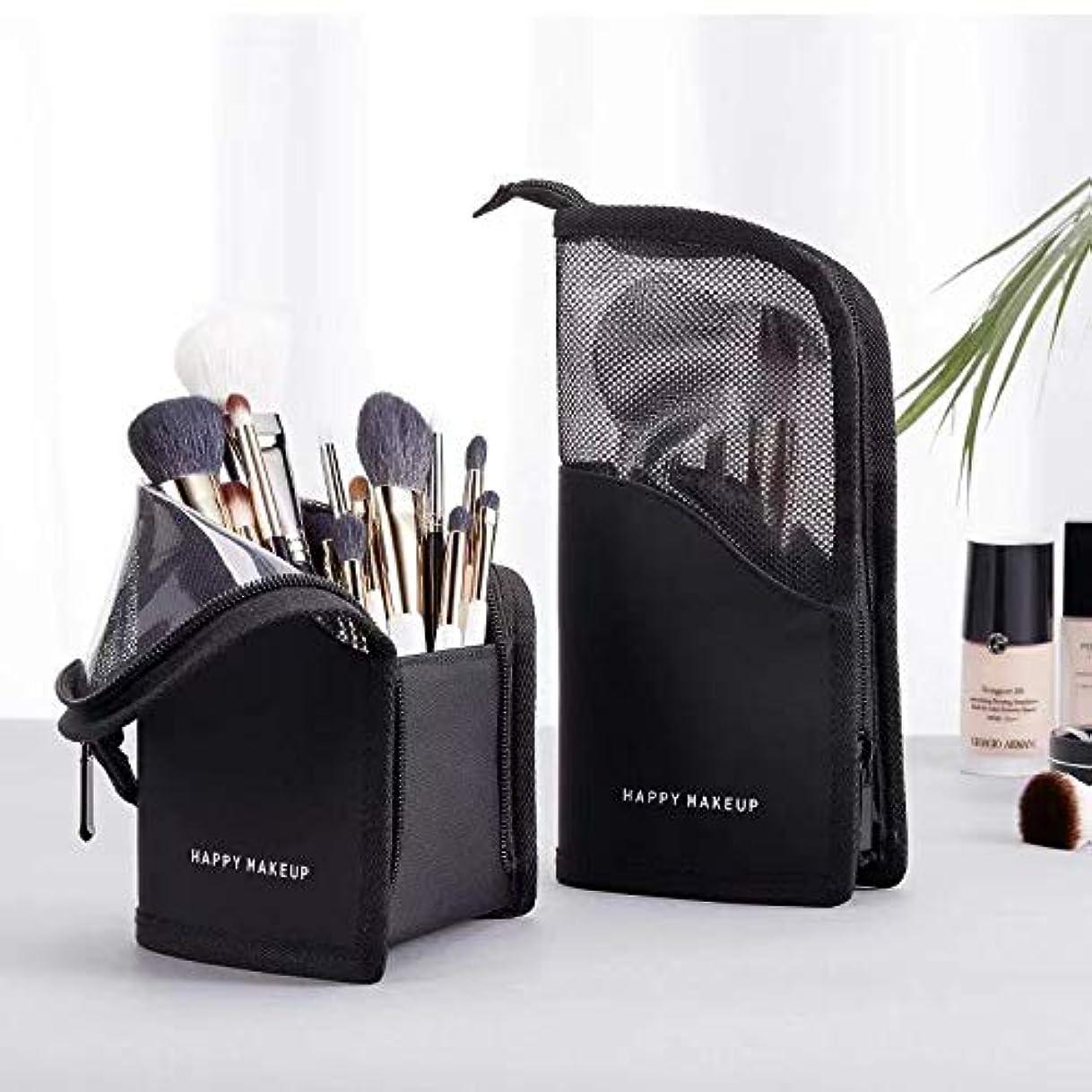 ハンディキャップ著名なすりIN styleメイクブラシ ケース 化粧筆ポーチ 化粧ポーチ 旅行収納 大容量 自立式ブラシポーチメイクブラシホルダー バッグ スタンド ケース 筆箱