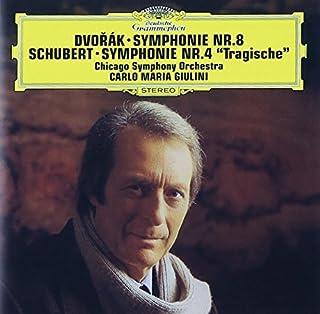 ドヴォルザーク:交響曲第8番/シューベルト:交響曲第4番「悲劇的」