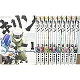 キリン The Happy Ridder Speedway コミック 1-11巻セット (YKコミックス)