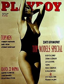 Playboy International Magazine Cindy Crawford May 1995