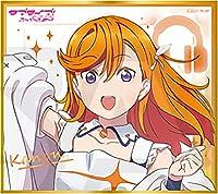 【澁谷かのん (アップ) 】 ラブライブ!スーパースター!! トレーディングミニ色紙