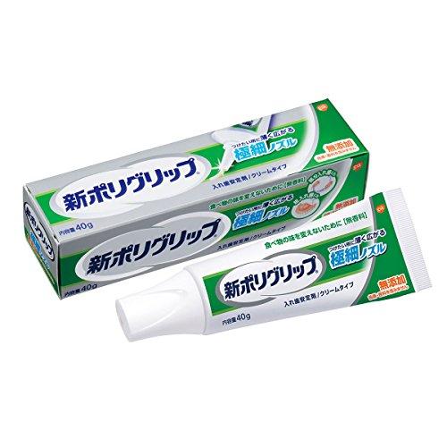 新ポリグリップ 部分・総入れ歯安定剤 クリームタイプ 極細ノズル 無添加 40g