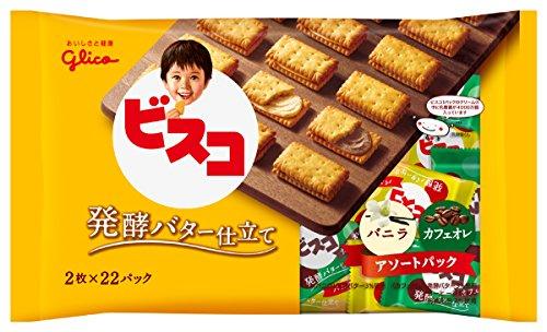 江崎グリコ ビスコ大袋(発酵バター仕立て)アソートパック 44枚×6個