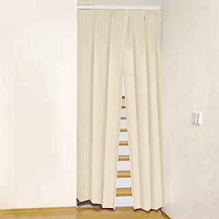 [カーテンくれない] リビング階段や玄間の【間仕切り】にスリットカーテン レールセット 断熱カーテン 突っ張り式 目隠しカーテン 突っ張り棒 カーテン 色:エクリュ サイズ:(幅)80cm×(丈)235cm
