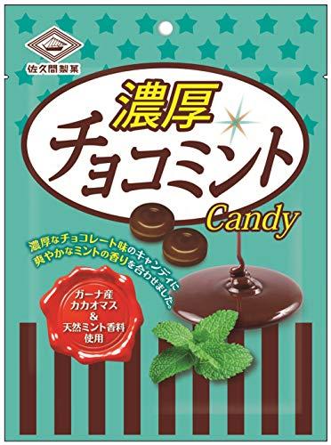 佐久間製菓『濃厚チョコミントキャンディ』