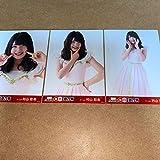 村山彩希AKB48 第7回紅白対抗歌合戦会場生写真3種コンプ