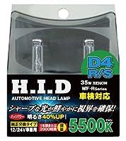 ウイングファイブ[WingFive]HID純正交換用バルブ 2PCS  Hi-Power[5500K]D4R/S metalshield WFR-N55D4 HIDバルブ