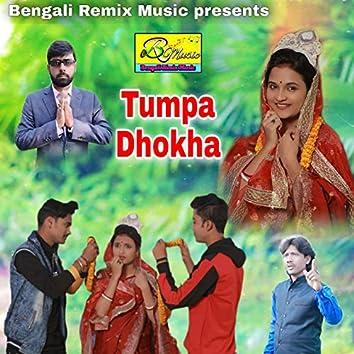 Tumpa Dhokha