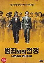 Nameless Gangster / Gangster (Korean MOvie DVD, English Sub, All Region DVD)