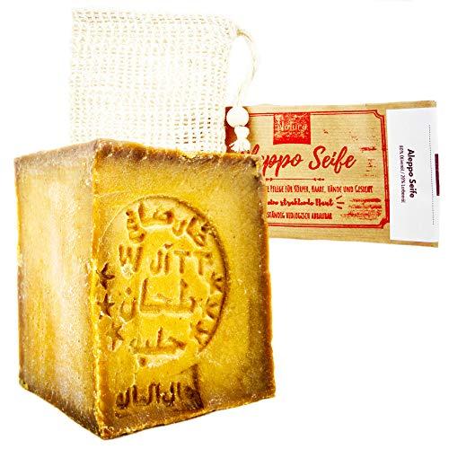 Natura Germania® Aleppo Seife 80% Olivenöl, 20% Lorbeeröl + Sisal Seifensäckchen - Haarseife, Rasierseife, geeignet für unreine Haut, Ohne Zusatz von Chemie, Handarbeit nach altem Rezept