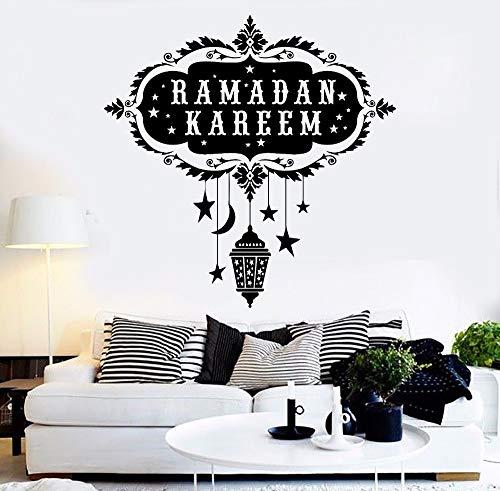 Sanzangtang Islaemse moslimische levensstijl muursticker Ramadan Arabisch Decoratie Vinyl Poster Mercure Ruimtedecoratie