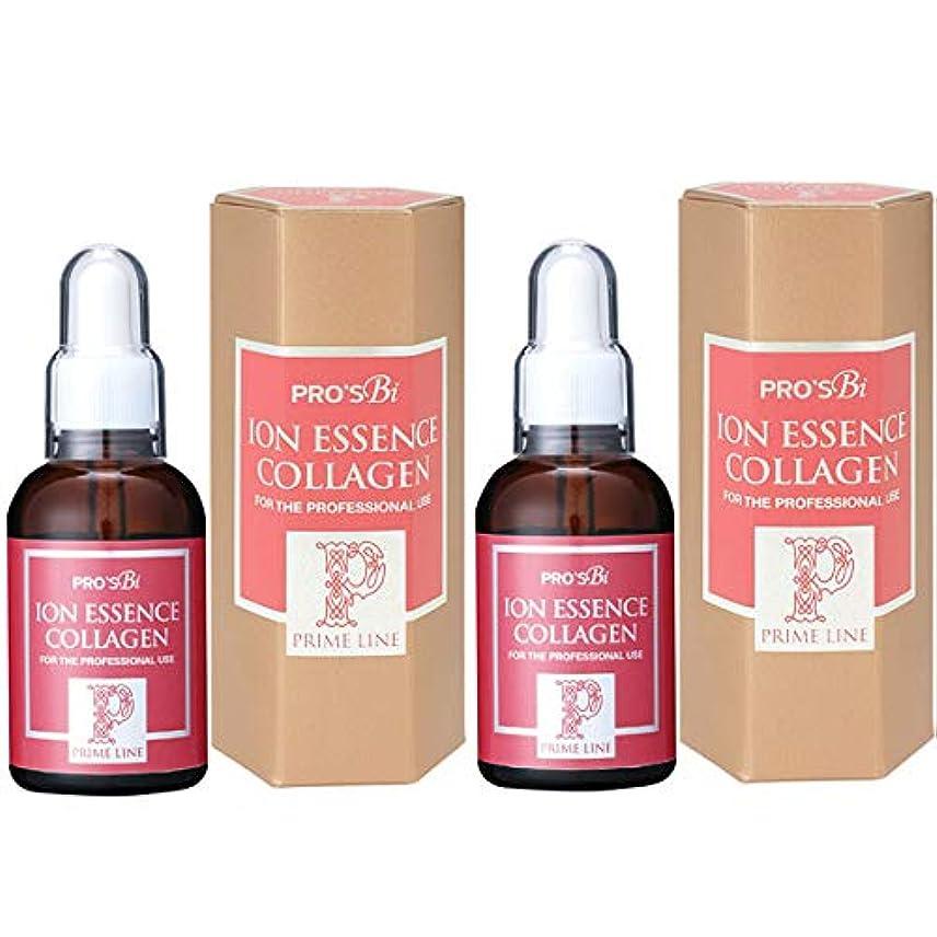 ハイライトプレビスサイトあなたは< プロズビ > プライム イオンエッセンス 高濃度 コラーゲン 60ml (2個セット) [ 美容液 エッセンス モイスチャーエッセンス モイスチャー美容液 保湿美容液 イオン導入美容液 業務用 ]