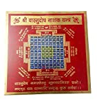Beautifully Handcrafted Coloured Yantra In Pure Brass. For Vastu Dosh Nivaran & Vastu Correction. Big Size-15 Cms x 15 Cms. For Homes,Shops,Offices,Factories & Commercial Complexes Etc. A Premium Quality Yantra From Numeroastro India.