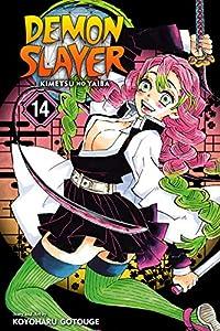 Demon Slayer: Kimetsu no Yaiba 14話 表紙画像