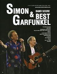 バンド・スコア サイモン & ガーファンクル・ベスト