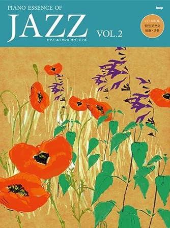 CD BOOK ピアノエッセンスオブジャズ Vol.2 (CDブック)