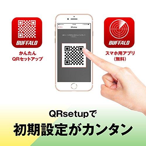 『BUFFALO WiFi 無線LAN ルーター WSR-300HP/N 11n 300Mbps 1ルーム向け 日本メーカー 【iPhone12/11/iPhone SE(第二世代)/Amazon Echo メーカー動作確認済み】』の3枚目の画像