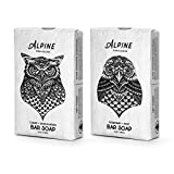 Alpine Provisions Organic Biodegradable Bar Soap, Cedar + Sandalwood & Rosemary + Mint, Variety Pack of 2, Paper Wrapping
