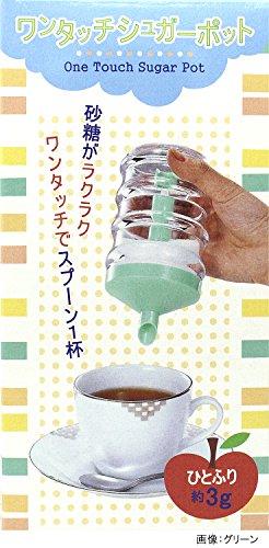 山佳化成ワンタッチシュガーポット280ml日本製コーラルイエローひとふり約3gスプーン1杯分