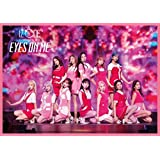 IZ*ONE 1ST CONCERT IN JAPAN [EYES ON ME] TOUR FINAL -Saitama Super Arena- (通常盤)(2枚組)[Blu-Ray]
